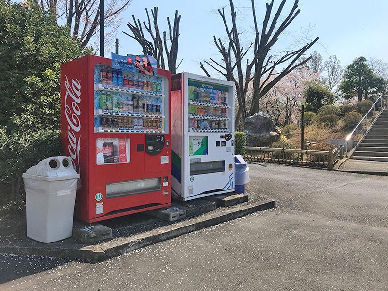 森林公園昭和浄苑「&安堵」 自動販売機も完備