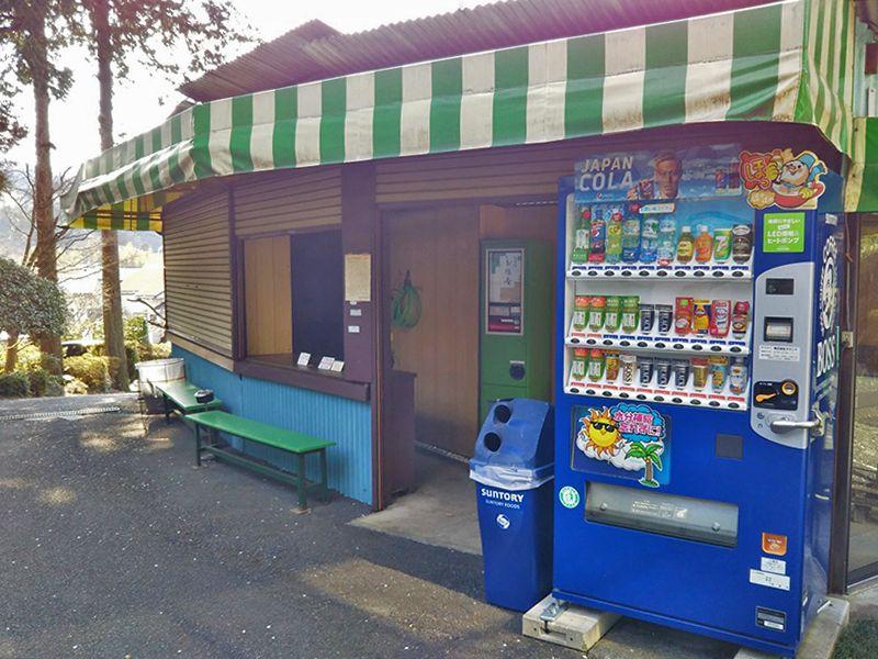 西武セミトリーパーク霊園 園内の売店
