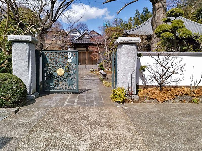 大倉山熊野霊園 「法華寺」外観