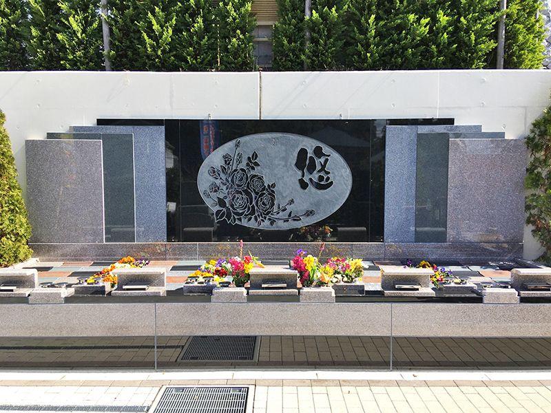 メモリアルガーデン藤沢 ペットと同じお墓に入ることも可能