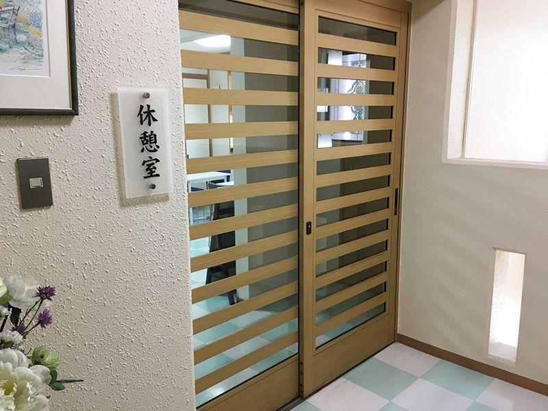 メモリアルガーデン藤沢 休憩室入口