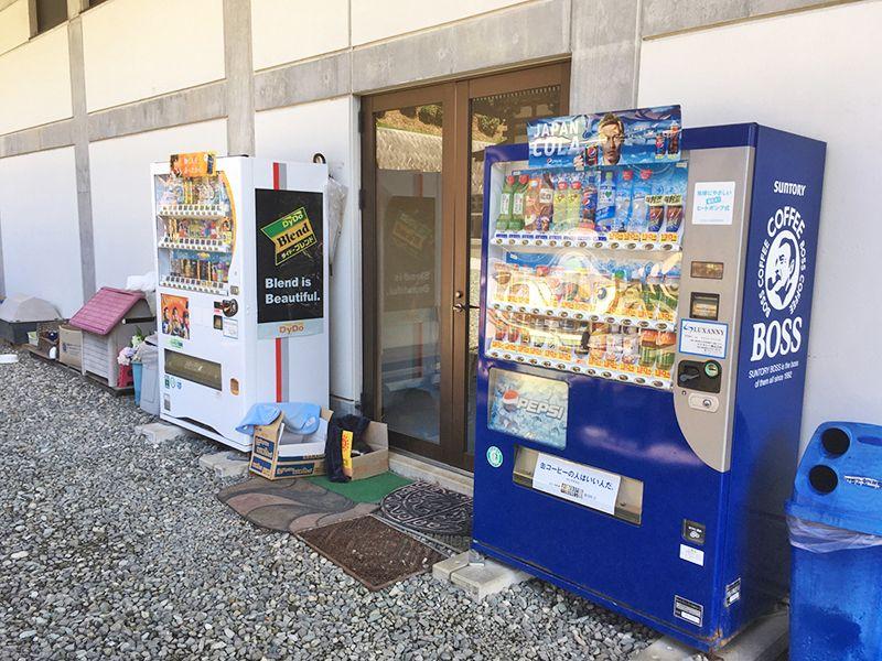 城山湖霊園 自動販売機も完備