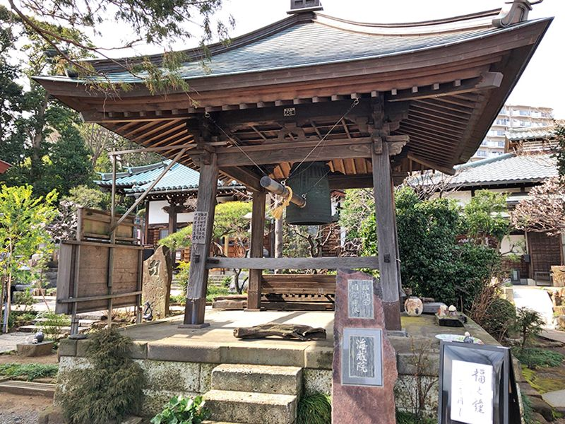 戸塚花観音墓苑 海藏院内にある釣鐘