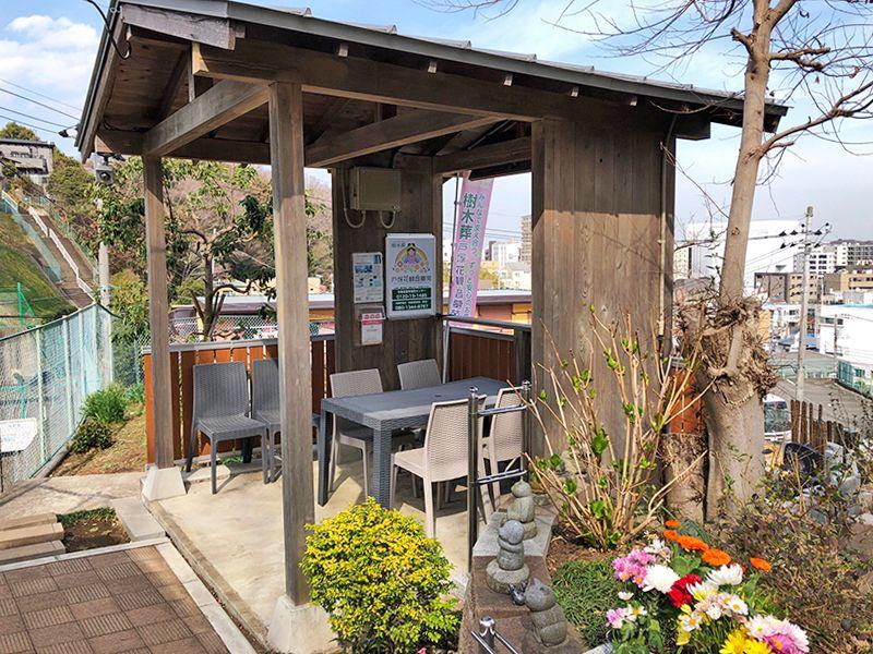 戸塚花観音墓苑 日当たりがよくのんびりできる休憩スペース