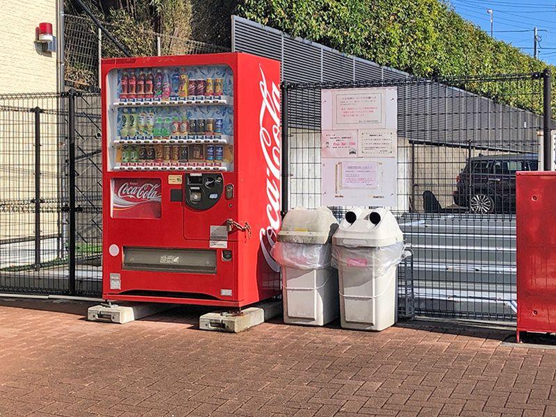 横浜二俣川霊園 自動販売機も完備