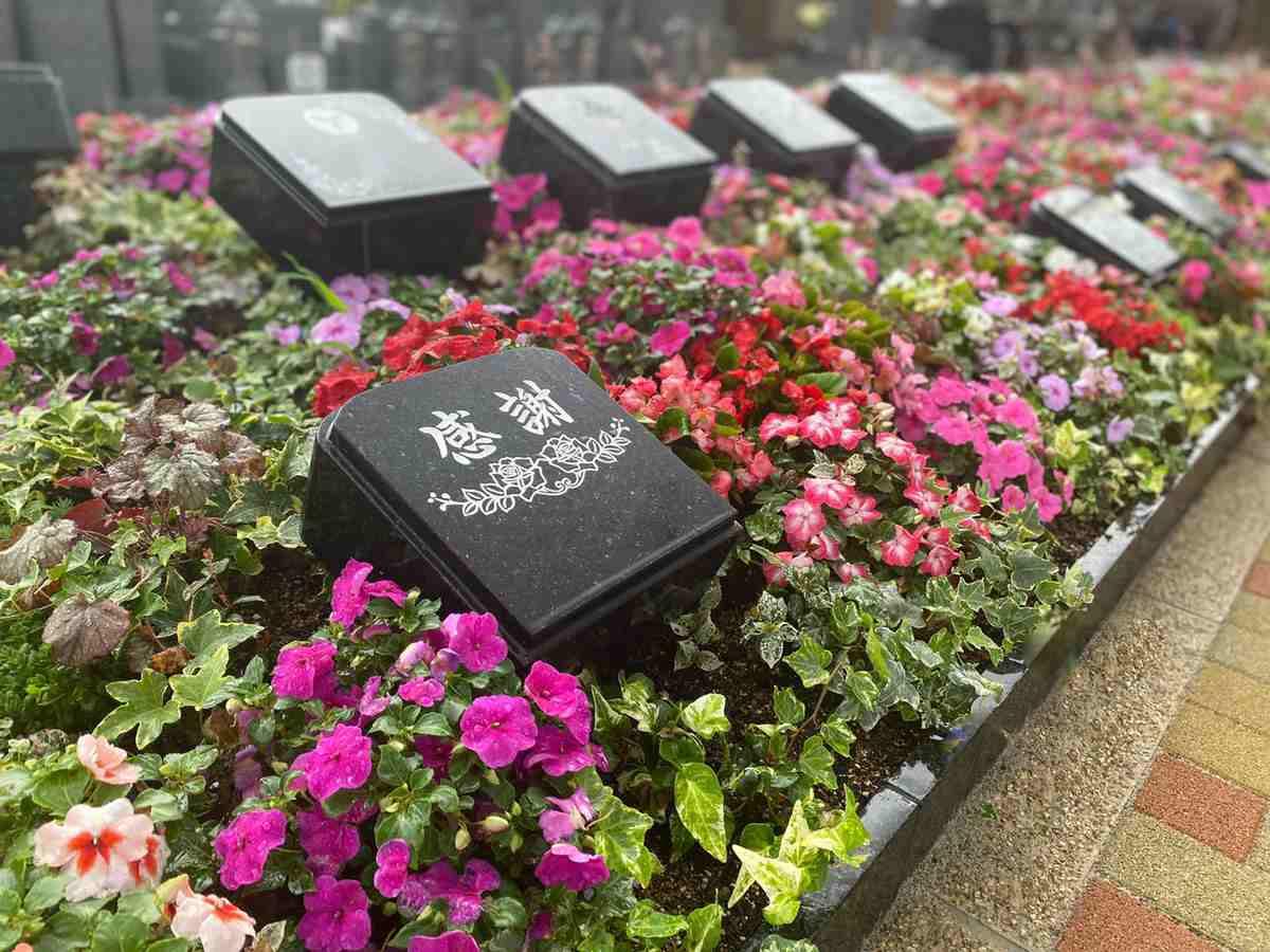 新上桂霊苑