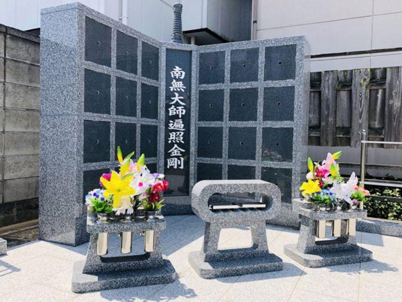 観性寺 のうこつぼ