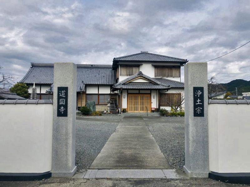 道円寺 のうこつぼ