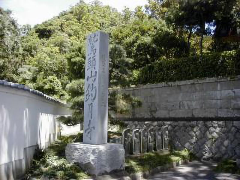 釣月寺 のうこつぼ