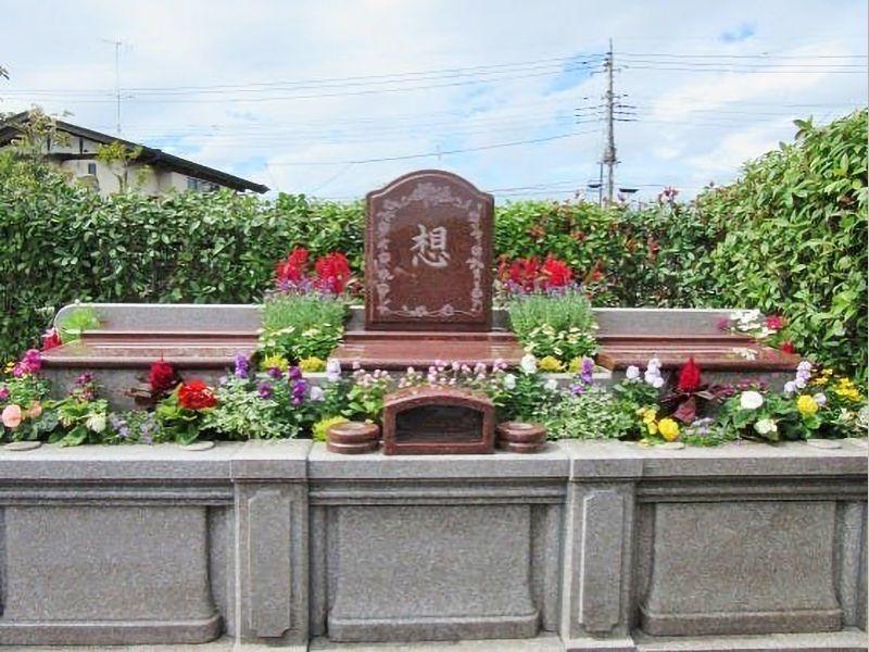 吹上霊園 手入れが行き届いた花壇