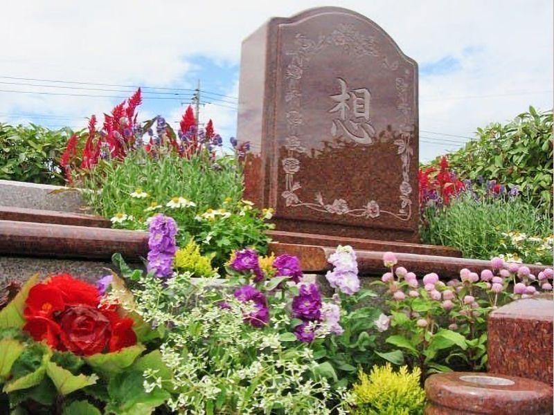 吹上霊園 花壇墓地「フラワージュ」