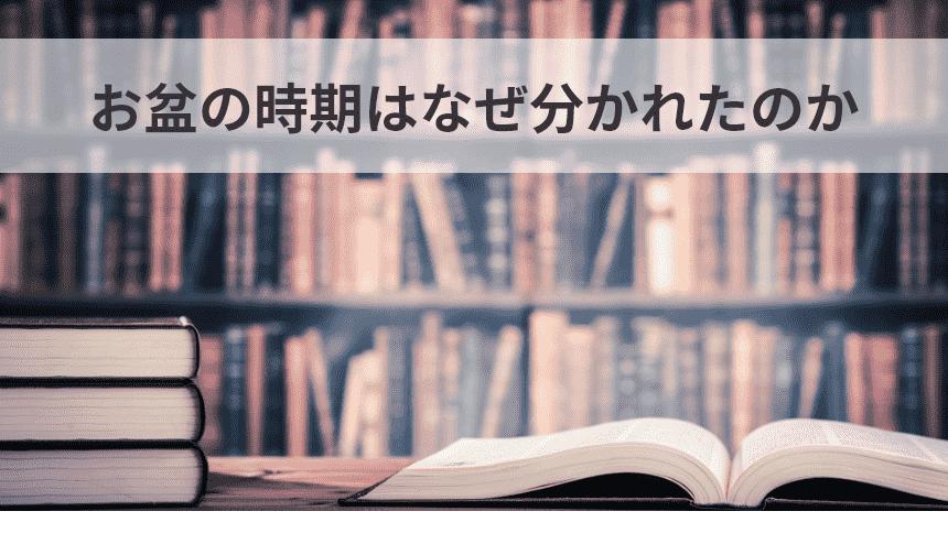 本棚の前で開かれている本