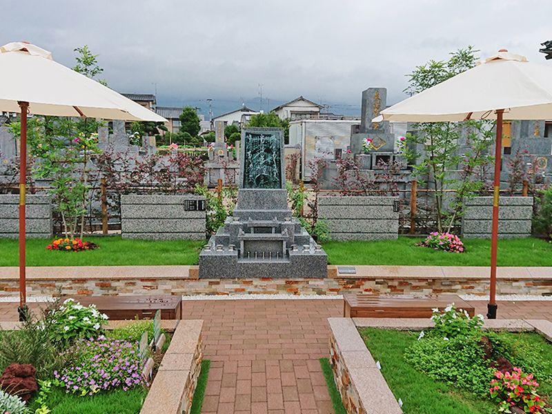 泰平寺霊園 樹木葬 HEALING GARDEN