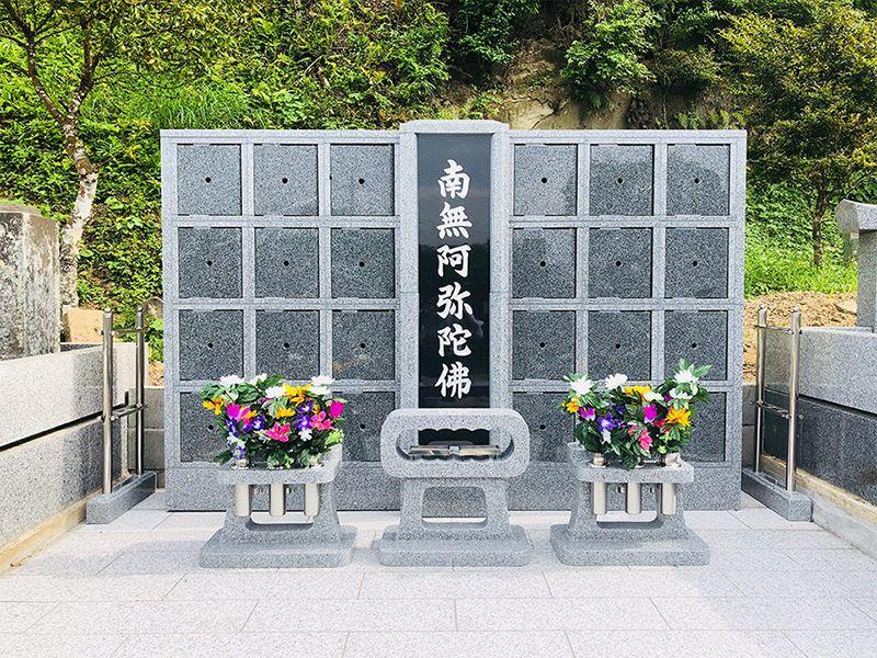 長興寺 のうこつぼ