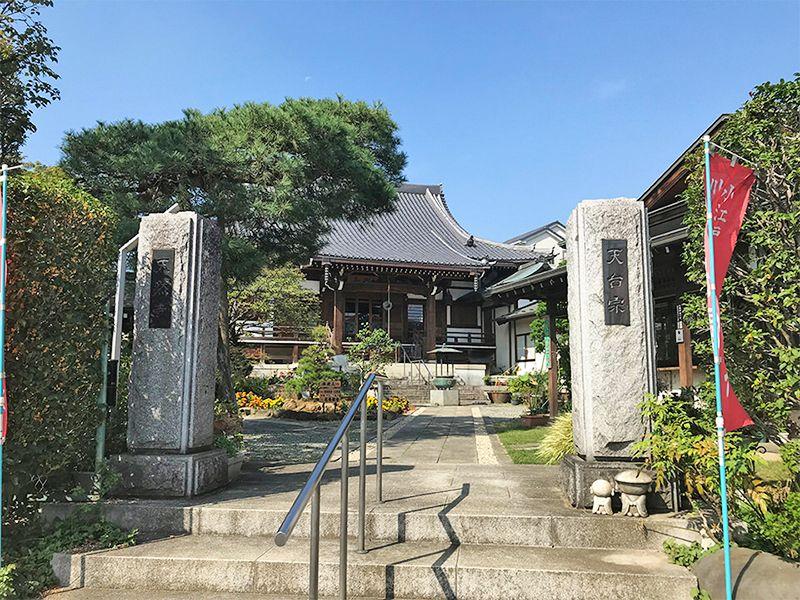 天然寺 のうこつぼ 寺院入口