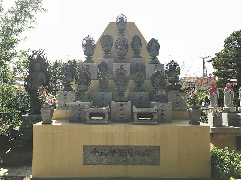 天然寺 のうこつぼ 永代納骨堂「十三仏楷同の塔」