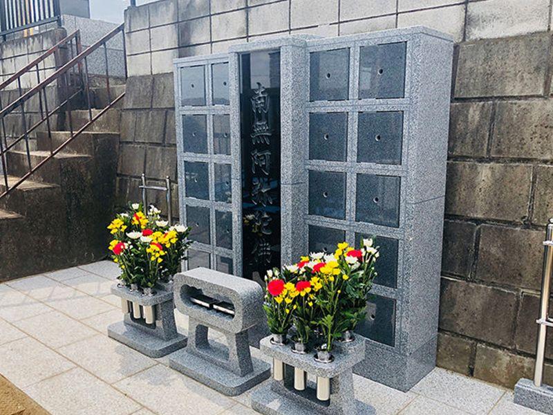 天然寺 のうこつぼ 永代供養墓「のうこつぼ」