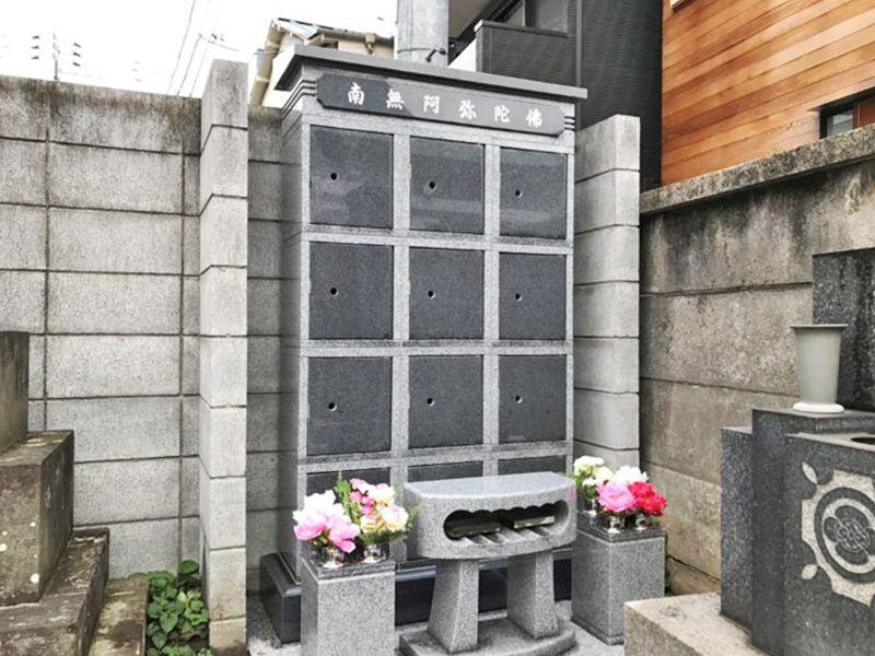 傳久寺 のうこつぼ