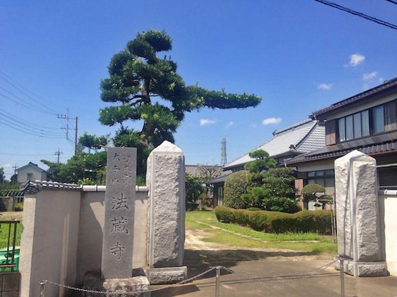 法蔵寺 のうこつぼ 法蔵寺入口