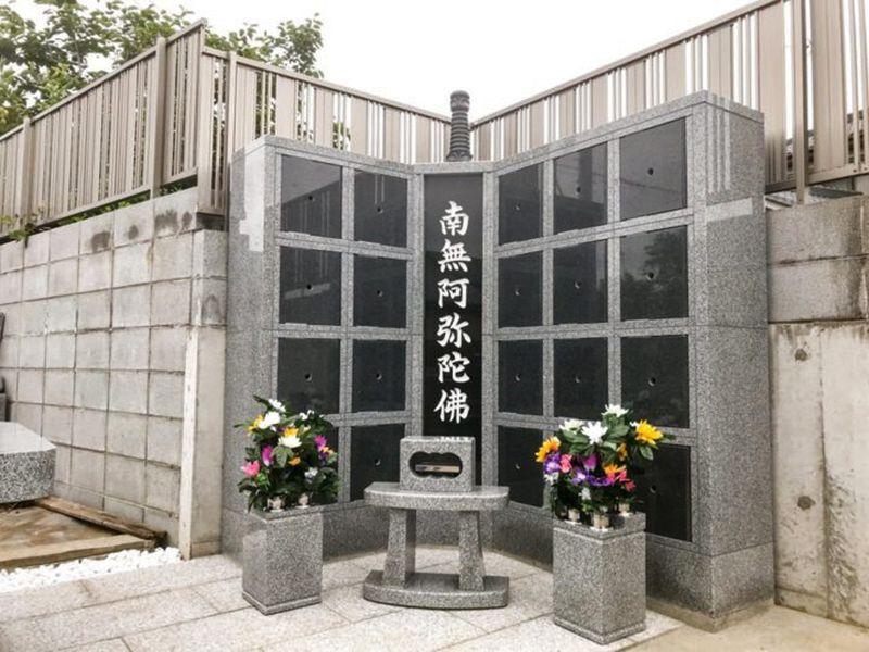 明超寺 のうこつぼ