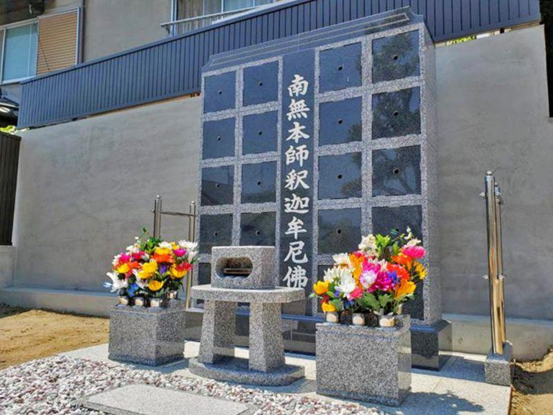 明泉寺 のうこつぼ