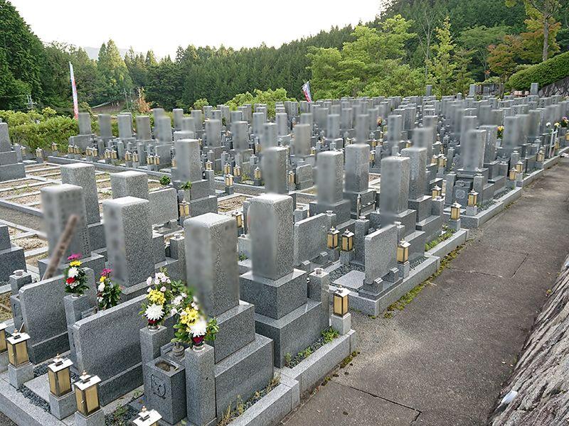 高槻霊園 区画整備された墓域