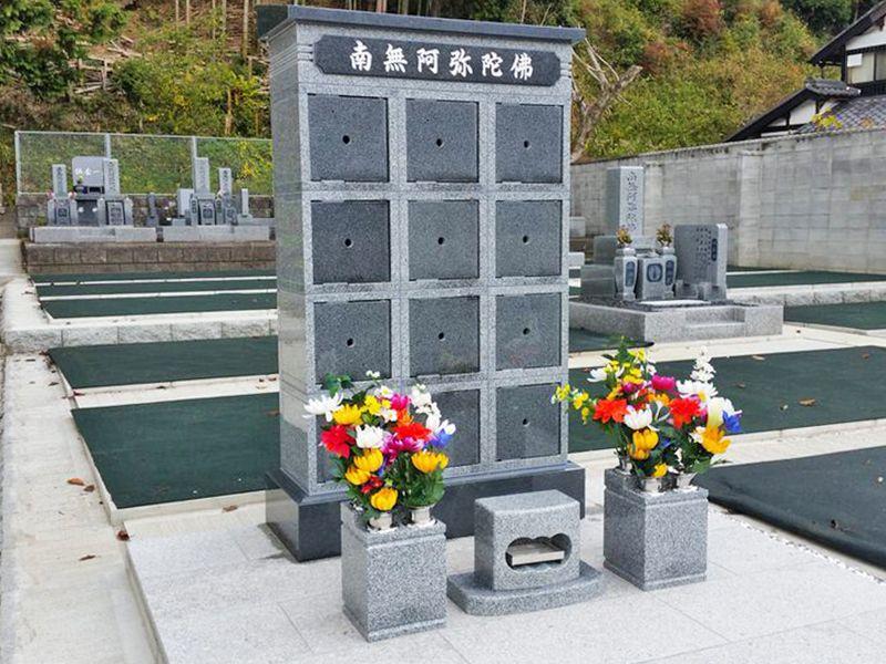 勝林寺 のうこつぼ
