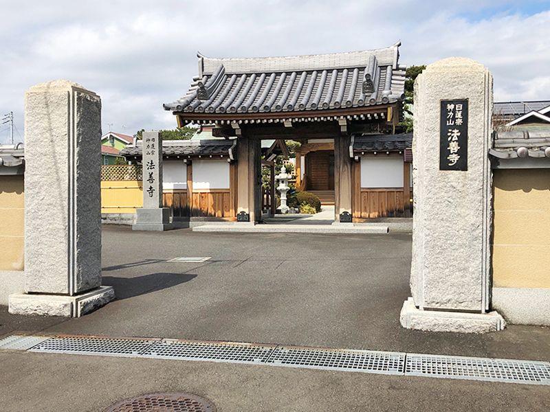 法善寺 入り口にある寺号標石