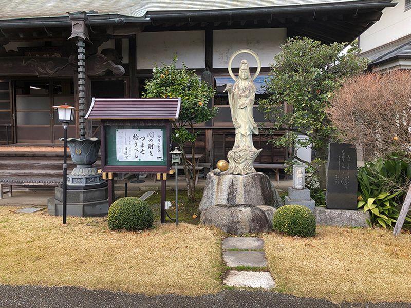 大久寺 観音菩薩像