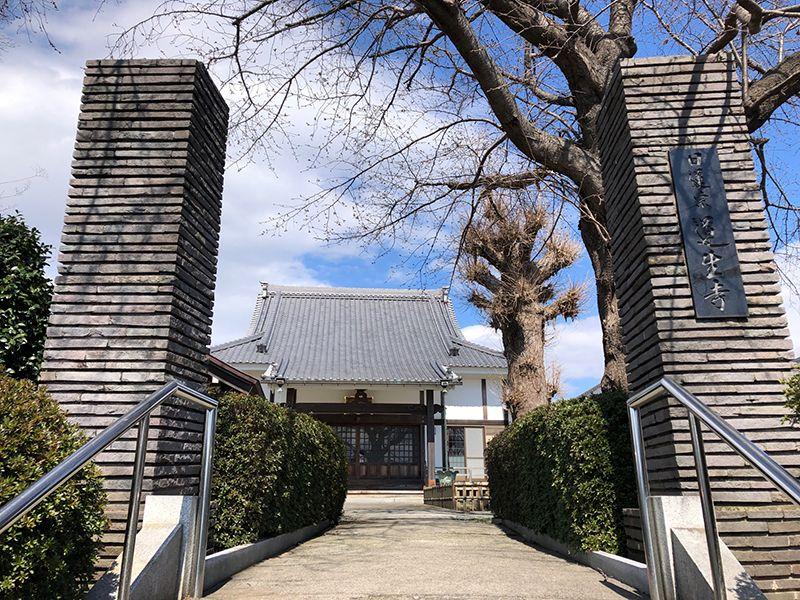 蓮生寺 寺院入口