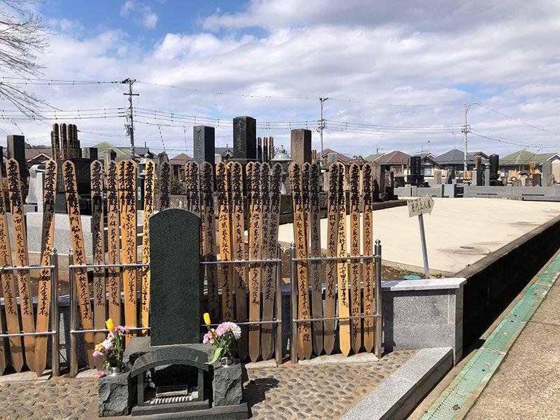 蓮生寺 風通しがよい墓地
