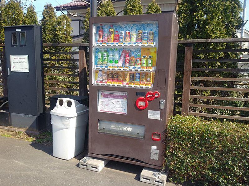 秋津ふれあいパーク 自動販売機も完備