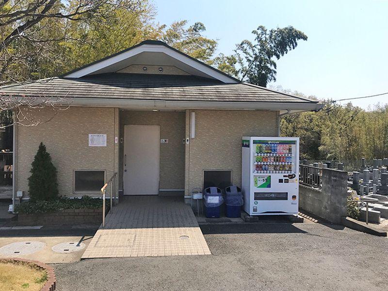 森林公園昭和浄苑 トイレや自動販売機も完備