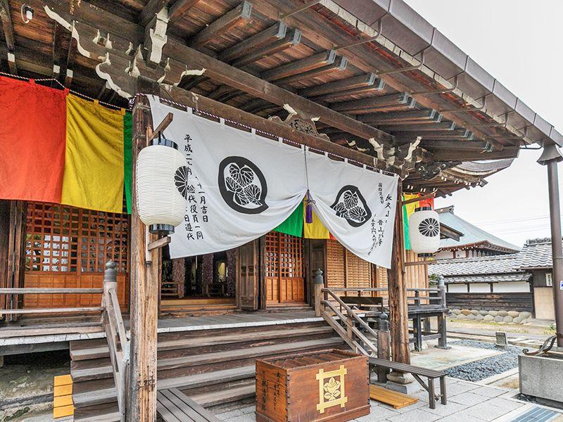實成寺の本堂