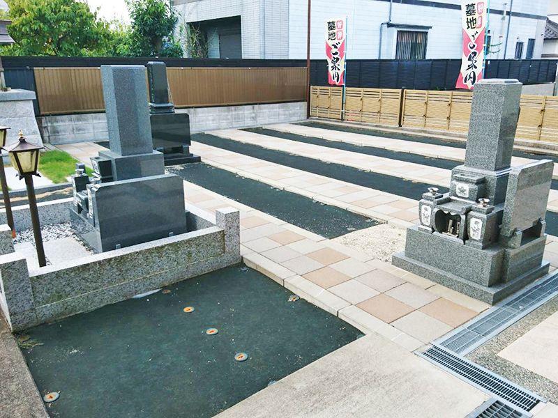 苑内の墓石