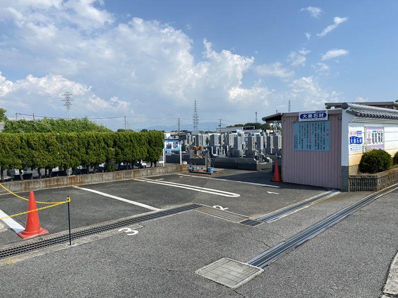 大泉霊園 駐車スペース
