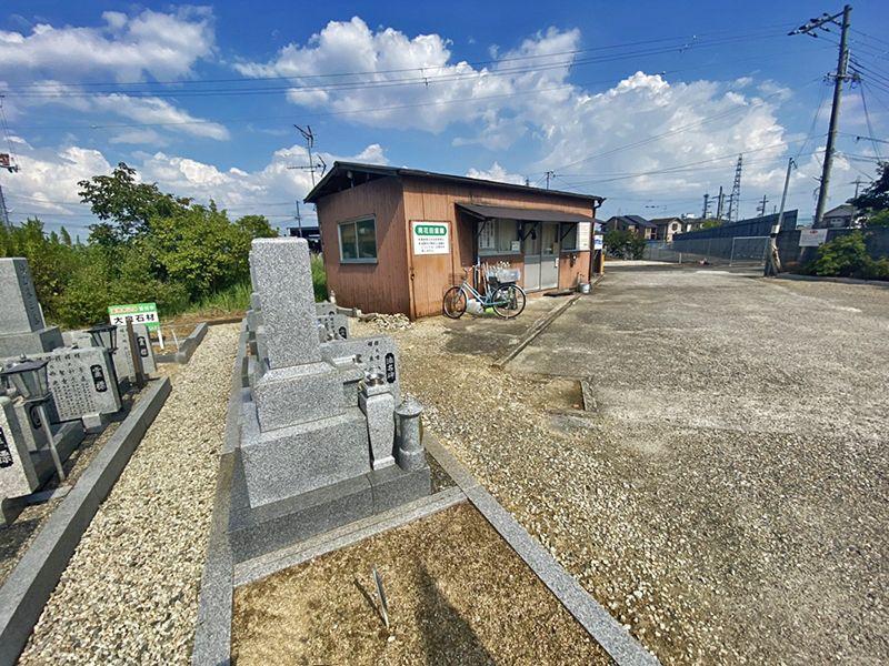 南花田霊園