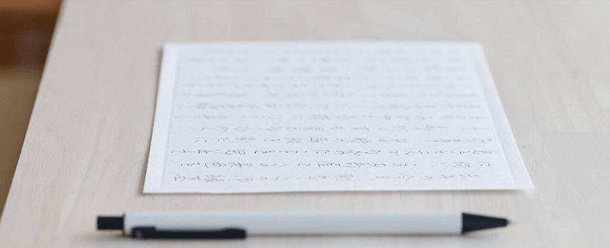 手紙とボールペン