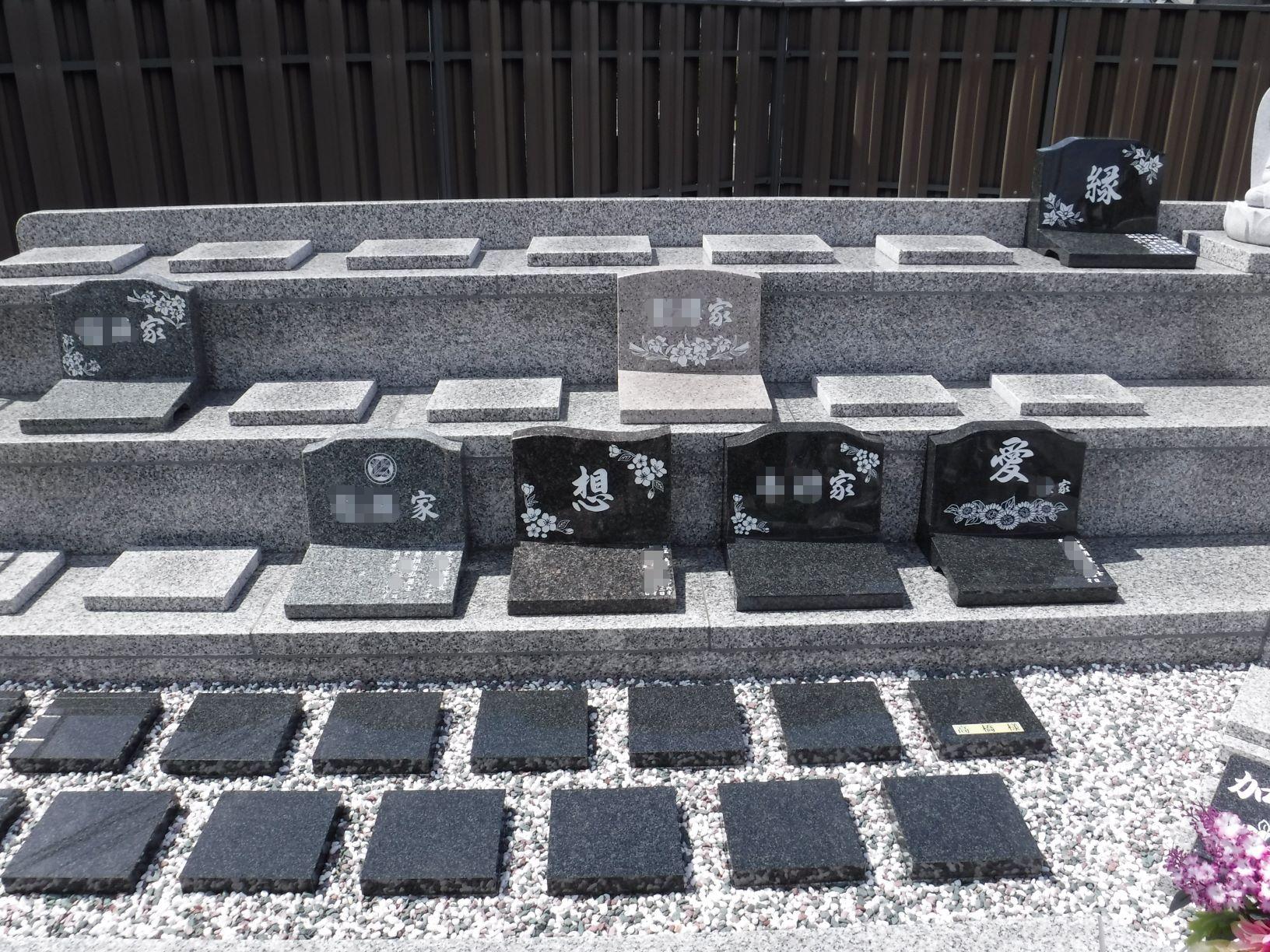 花岳山蓮蔵院 個別永代供養墓
