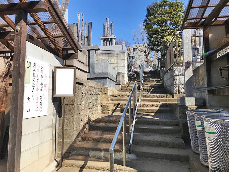 富士見坂浄苑