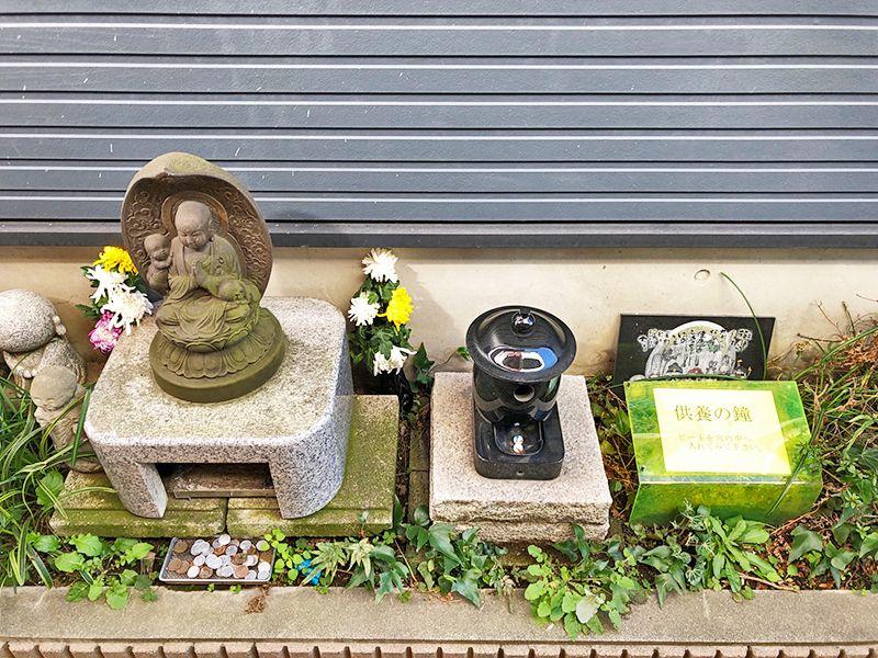 西尾久浄苑