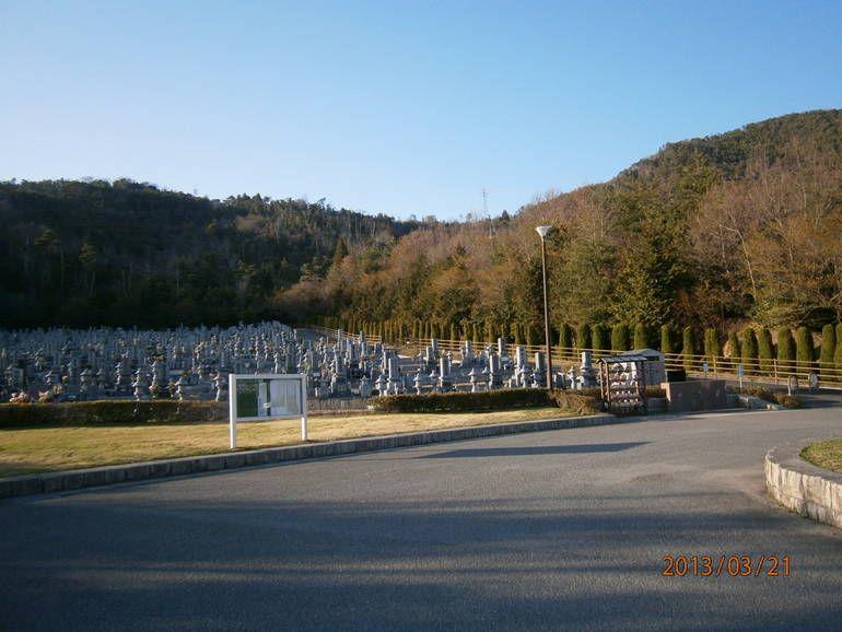 ひがしひろしま墓園