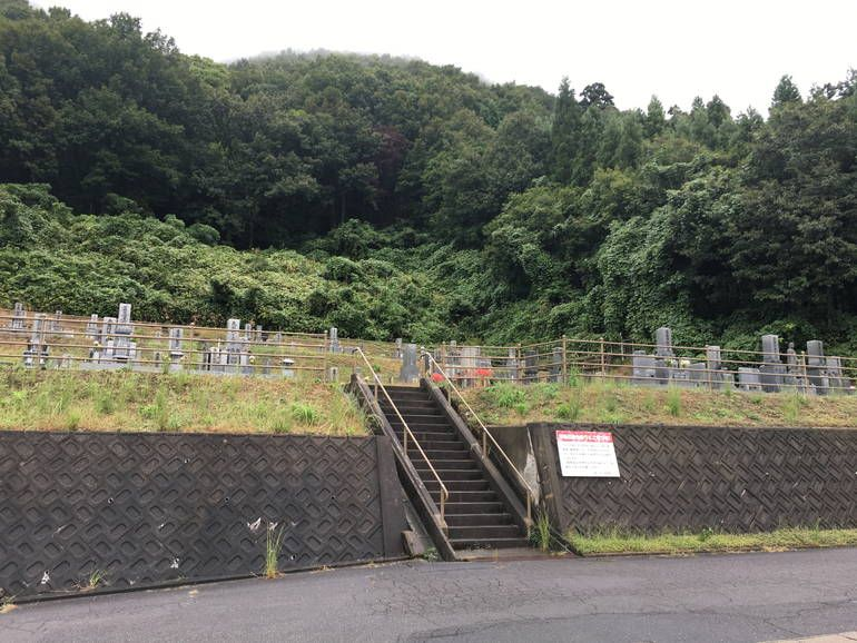 鯖江市営 総山墓園