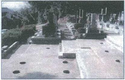 大覚寺墓苑