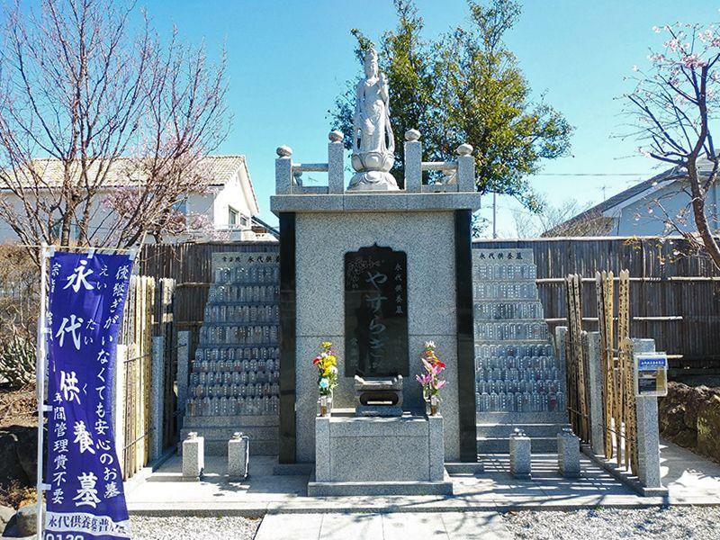 常楽院墓苑 永代供養墓・樹木葬