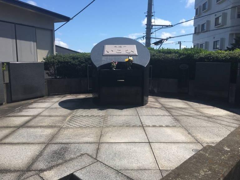 横浜南太田霊苑 苑内のモニュメント