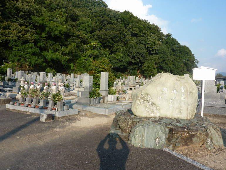松山市営 千秋寺境外墓地