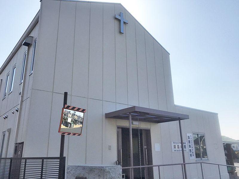 カトリック府中納骨堂