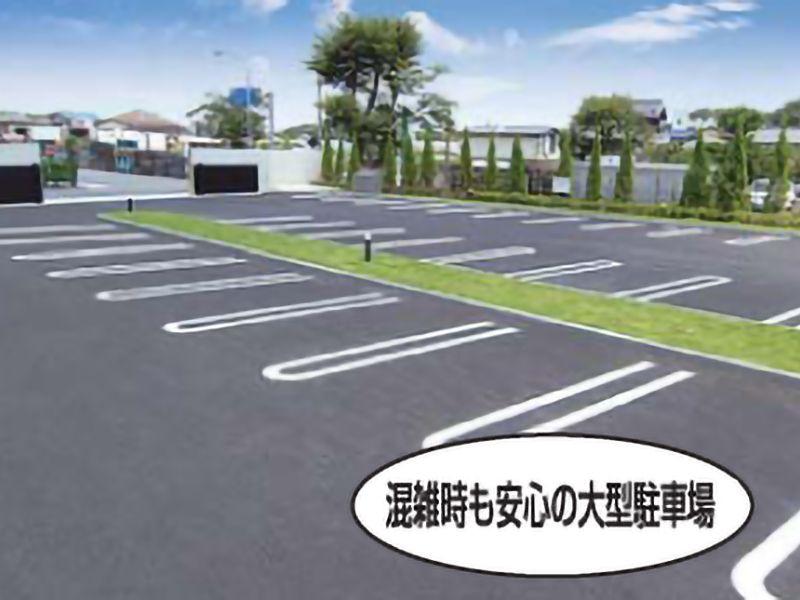 サニーパーク松戸 混雑時も安心の大型駐車場