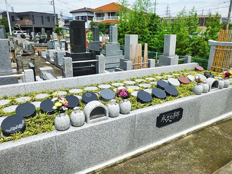少林寺 永代供養墓「永久の郷」